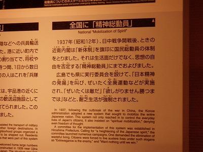 P2080062.jpg