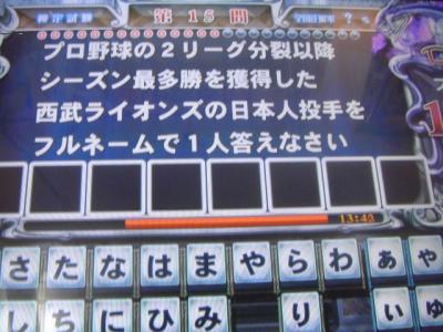 CIMG7456_20100209211754.jpg