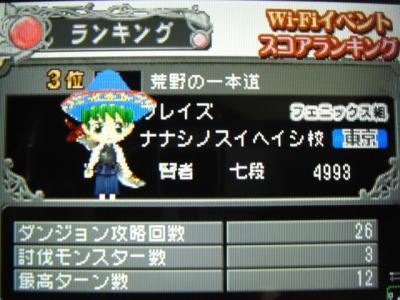 CIMG7487.jpg