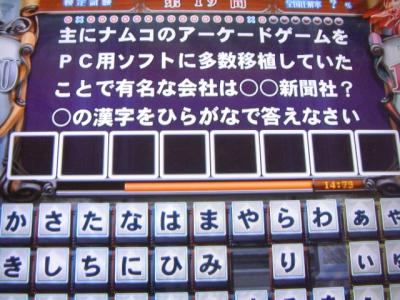 CIMG7582.jpg