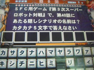 CIMG7604.jpg