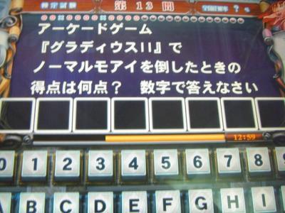 CIMG7605.jpg