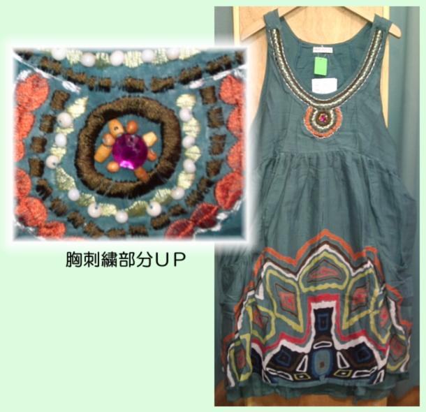 エスニック刺繍コットンワンピ