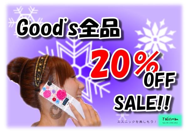 Goods全品20%OFFSalepopJPEG