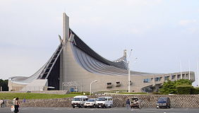 282px-Yoyogi_Gymnasium.jpg