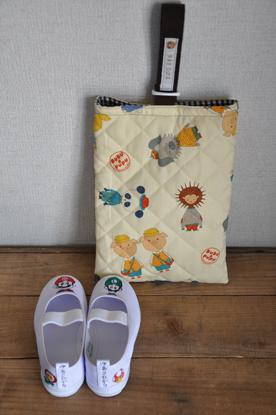 マリオ上靴2