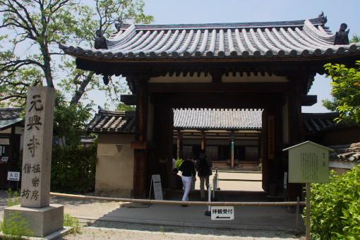 元興寺ー1