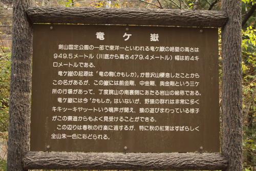 竜ヶ岳ー1