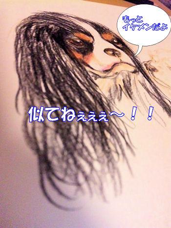 1_20100223191122.jpg