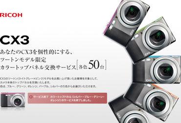 3_20100704202306.jpg