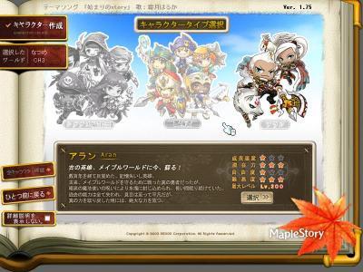 繧「繝ゥ繝ウ縺ォ縺ヲ_convert_20100204235031