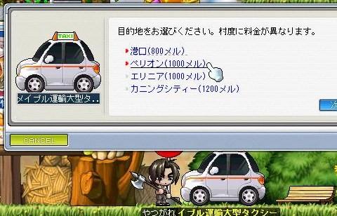Maple100205_021006.jpg