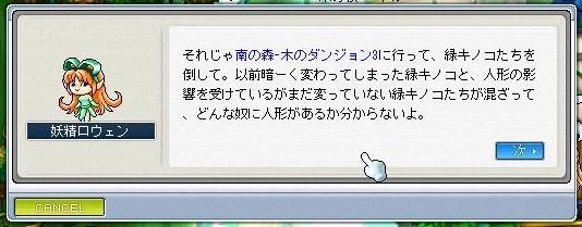 Maple100205_043820.jpg