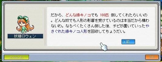 Maple100205_043824.jpg