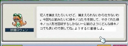 Maple100207_014840.jpg