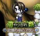 Maple100217_000258.jpg