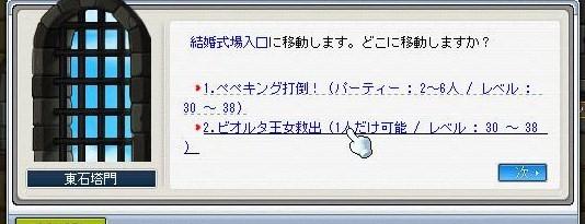 Maple100221_011559.jpg