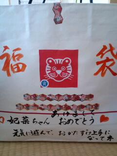 20100101183540