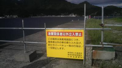 遶句・遖∵ュ「_convert_20100927082728[1]