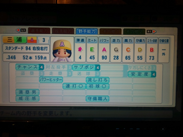 s-DSC_0119.jpg