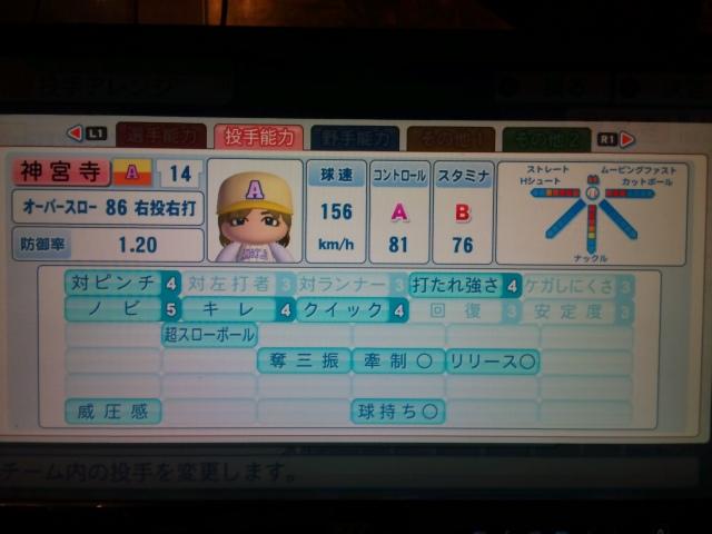 s-DSC_0121.jpg