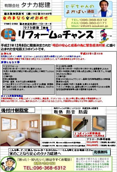 Cut2010_0123_0808_57.jpg