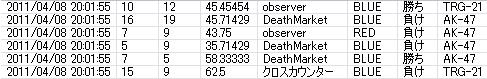 802793e8f6f3294b5838539fa37e6fcc.png