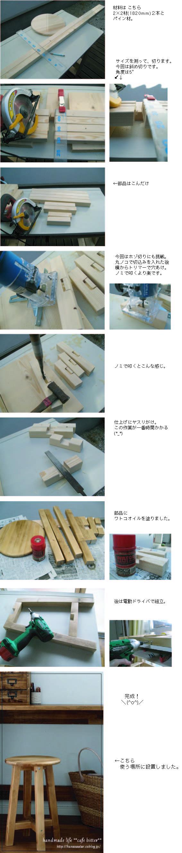 daiku028.jpg
