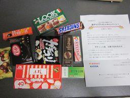 20101223okashi