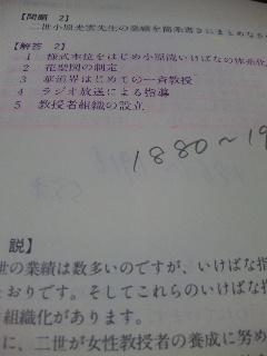 100317_135056.jpg