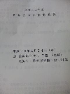 100326_123005.jpg