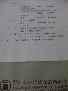 100326_123028.jpg