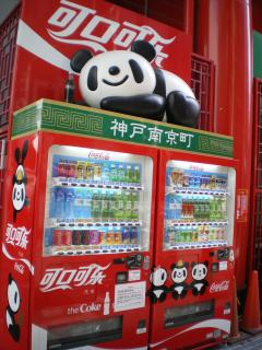 コカコーラの自販機
