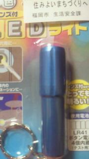 201001162140001.jpg