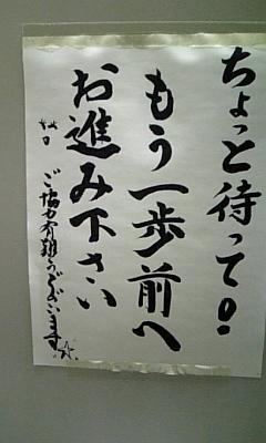 100228_125132 (3)