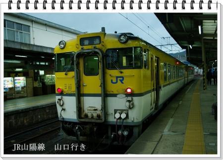 宮島 089