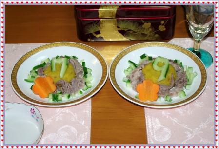 s-toshikoshi 024