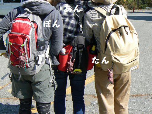 1_20111012184642.jpg