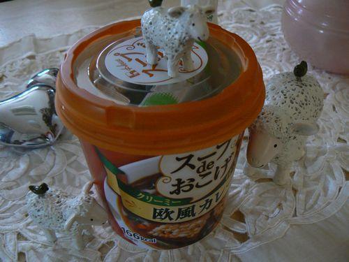 3_20110525190034.jpg
