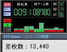 2010y01m24d_115640843.jpg