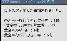 2010y01m30d_104658171.jpg