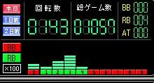 2010y02m05d_222504800.jpg