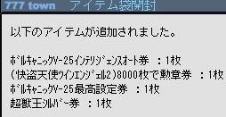 2010y02m12d_205113125.jpg
