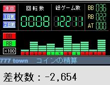 2010y02m21d_182643504.jpg