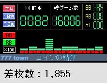 2010y03m10d_175750078.jpg
