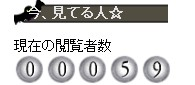 2010y03m11d_002820484.jpg