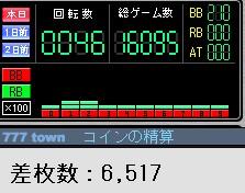 2010y03m11d_175335250.jpg