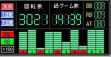 2010y03m22d_194718328.jpg