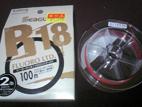 TS3E0198_convert_20120422230132.jpg