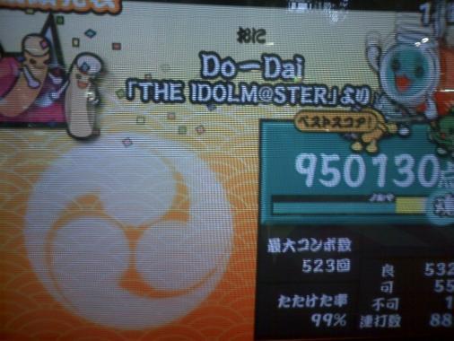 HI3D0306_20100109135847.jpg